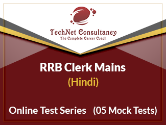 RRB Clerk Mains Online Test Series (Hindi)