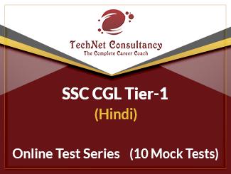 SSC CGL Tier-1 Online Test Series (Hindi)