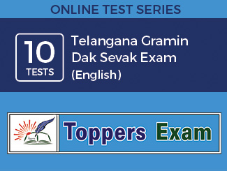 Telangana Gramin Dak Sevak Exam - English