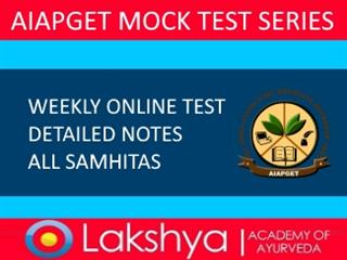AIAPGET Online Mock Test for Ayurveda Postgraduation