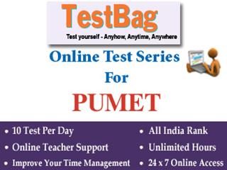 PUMET Online Test Series (1 Month)