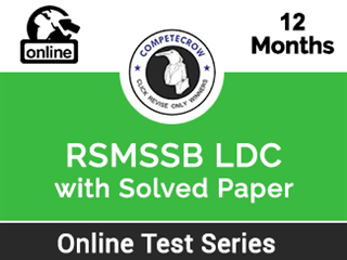 RSMSSB LDC : Online Test Series And Solved Paper
