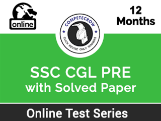 SSC CGL PRE  : Online Test Series And Solved Paper