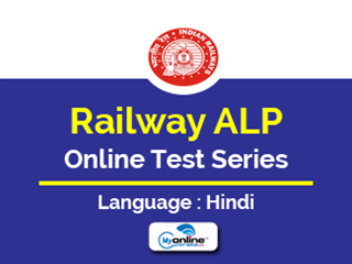 Railway ALP Online Test Series