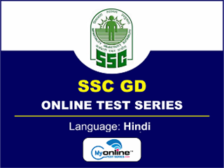 SSC GD Online Test Series