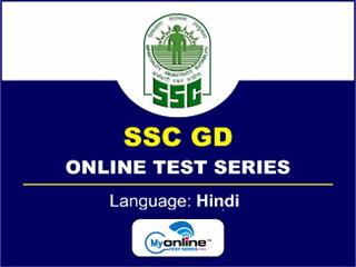 SSC GD Online Test Series