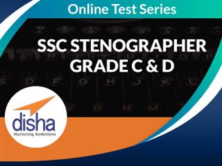 SSC Stenographer Grade C & DOnline Mock Test Series by Disha Publication