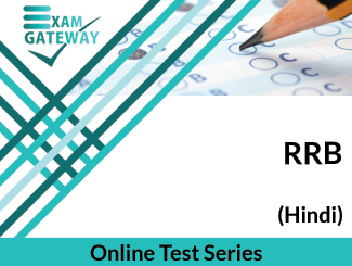 RRB Online Test Series (Hindi)