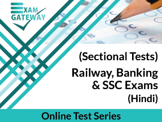 Sectional Tests for Railway, Banking and SSC Exams Online Test Series (Hindi)