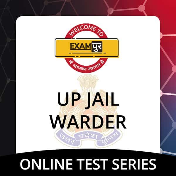 UP Jail Warder Online Test Series