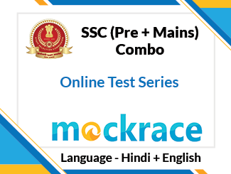SSC (Pre + Mains) Combo Online Test Series