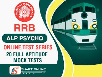 RRB ALP Psycho Online Test Series (Diamond)