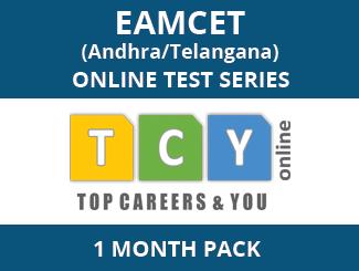EAMCET (Andhra/Telangana) Online Test Series (1 Month Pack)