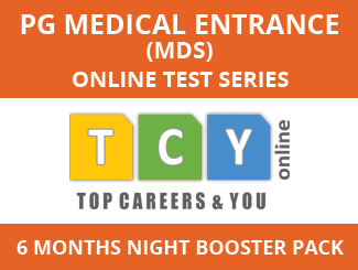 PG Medical Entrance (MDS) Online Test Series (6 Months, Night Booster Pack)