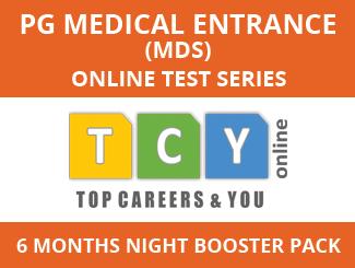 PG Medical Entrance (MDS) Online Test Series (6 Months, Night Booster Pack)