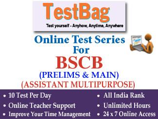 BIHAR STATE COOPERATIVE BANK ASSISTANT MULTIPURPOSE RECRUITMENT EXAM Online Test Series 1 Month