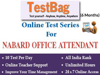 NABARD Office Attendant Recruitment Exam (6 Months)