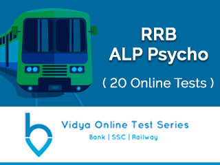 RRB ALP Psycho Online Test Series (20 Tests)