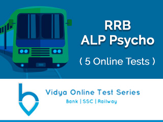 RRB ALP Psycho Online Test Series (5 Tests)