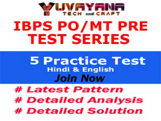 IBPS PO/MT Prelims Online Test Series