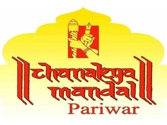 Chanakya Mandal Pariwar