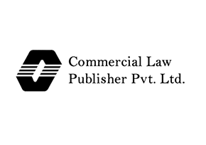 Commercial Law Publications