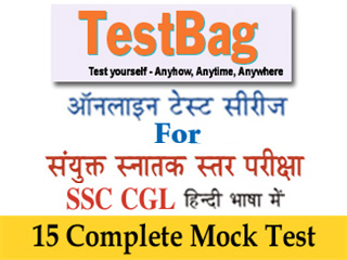 SSC CGL TIER 1 ONLINE TEST SERIES - 15 MOCKS (Hindi) By TestBag