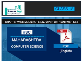 12th std (HSC) Maharashtra (Computer Science) By