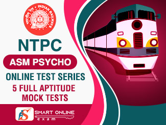 RRB ALP Psycho Online Test Series (Gold) By Smart Online Exam